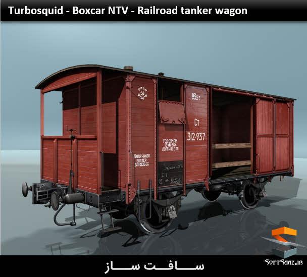 مدل واگن قطار