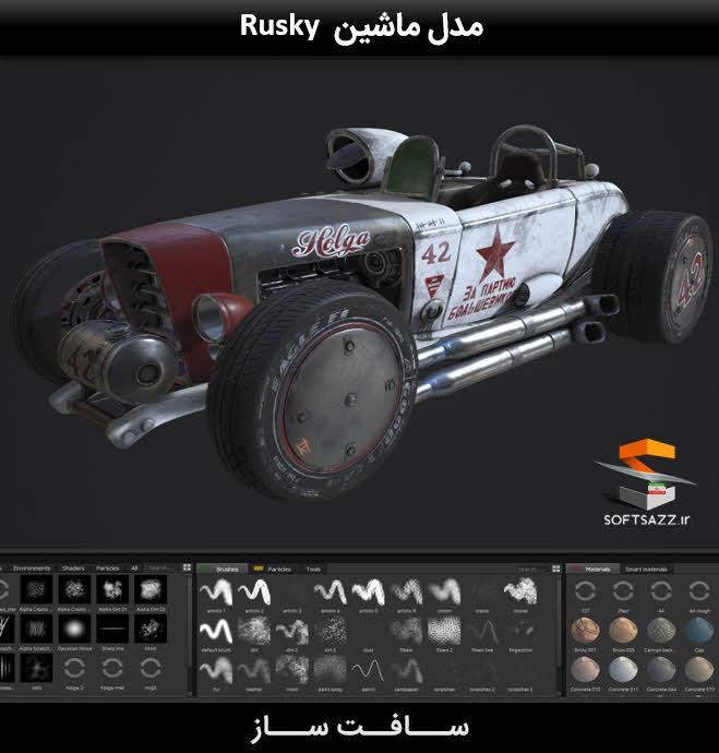 مدل سه بعدی Rusky