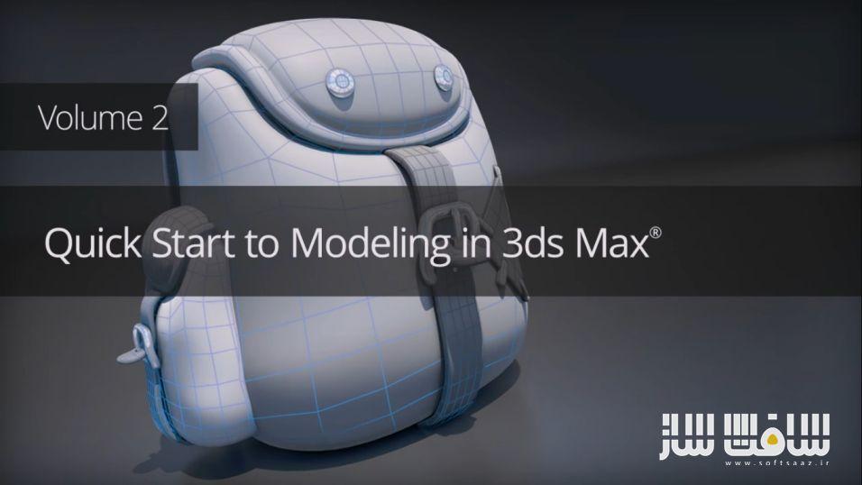 آموزش سریع مدلسازی