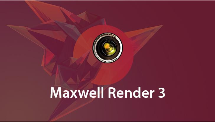 اموزش Maxwell Render