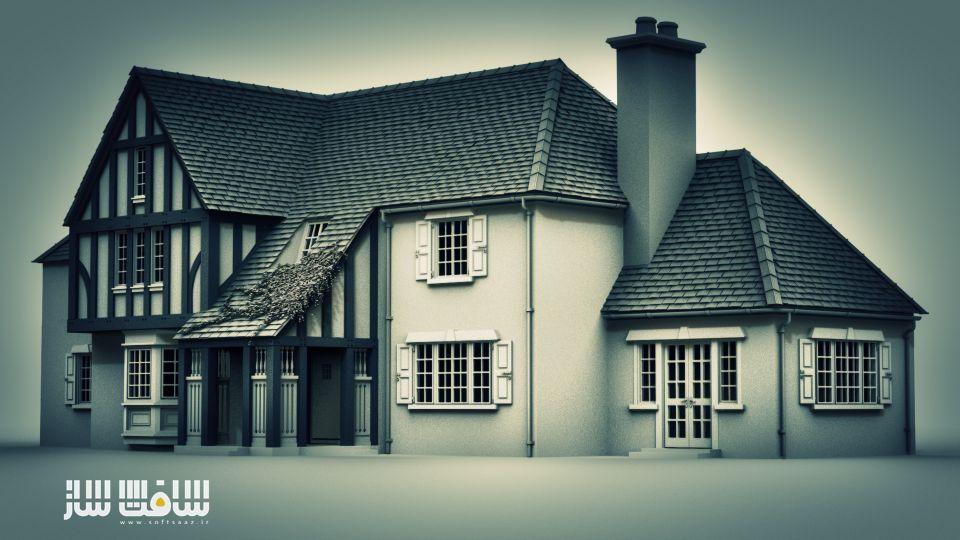 Simply Maya – Spach-Alspaugh House