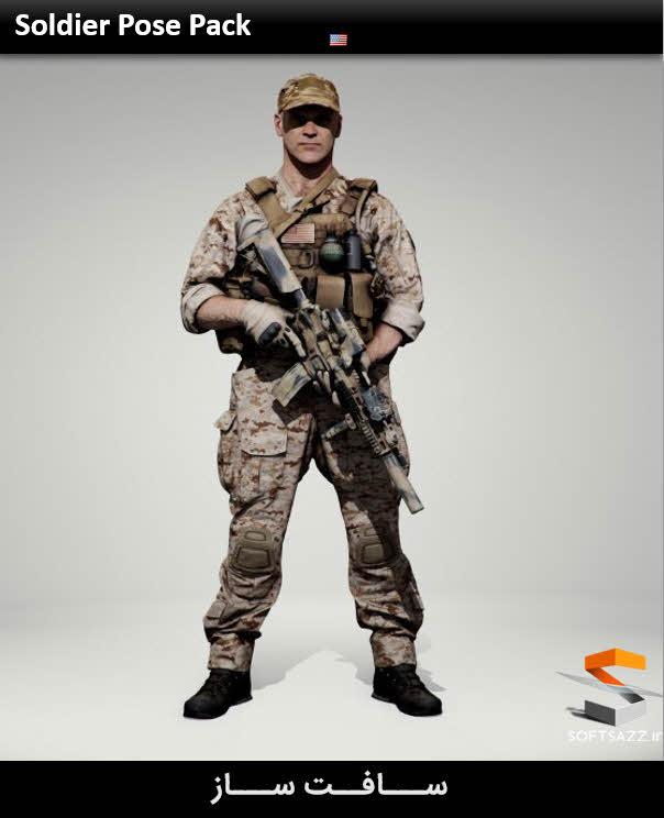 مدل Soldier Pose Pack