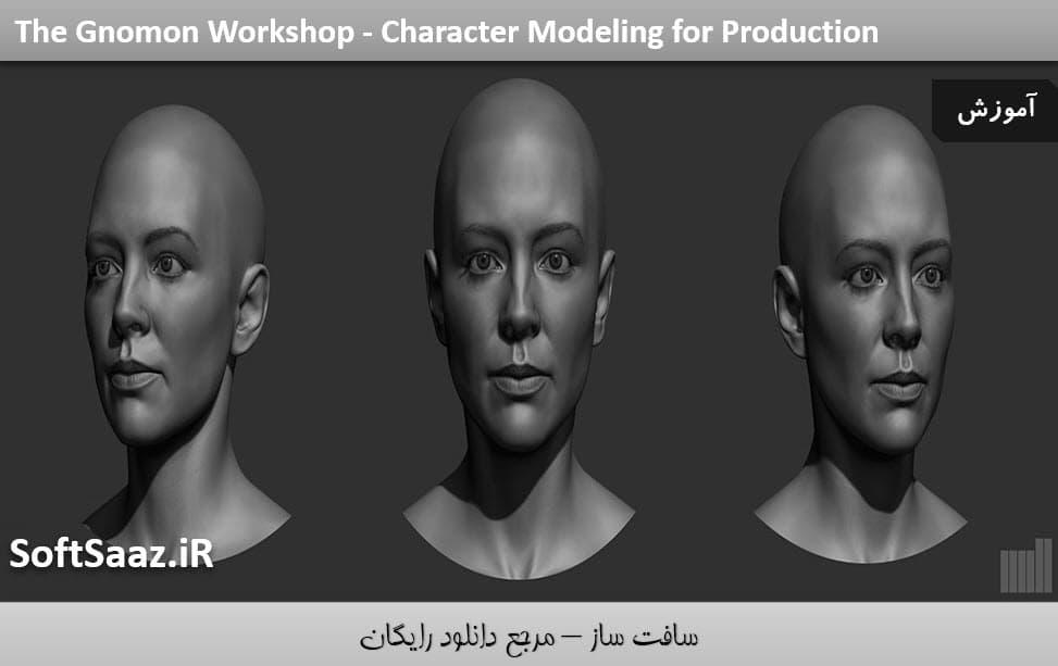 مدل سازی کاراکتر