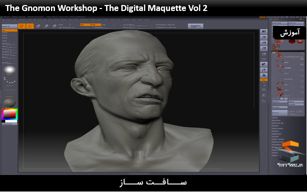 آموزش The Gnomon Workshop - The Digital Maquette Vol 2