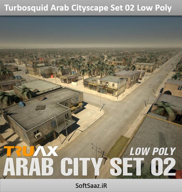مدل شهر عربی