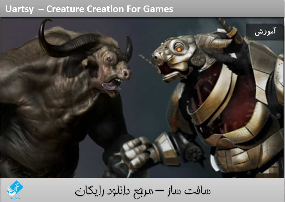Uartsy – Creature Creation For Games