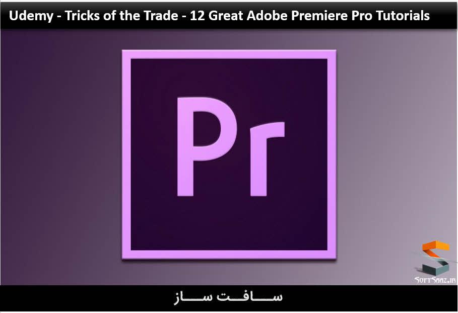 آموزش Premiere Pro