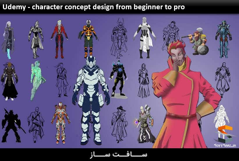 آموزش character concept