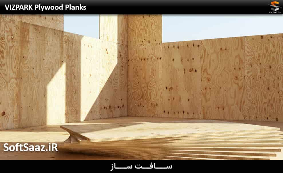 VIZPARK Plywood Planks