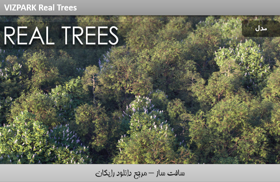دانلود VIZPARK Real Trees