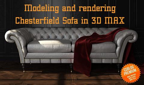 آموزش مدلسازی و رندرینگ یک مبل Chesterfield در 3D MAX
