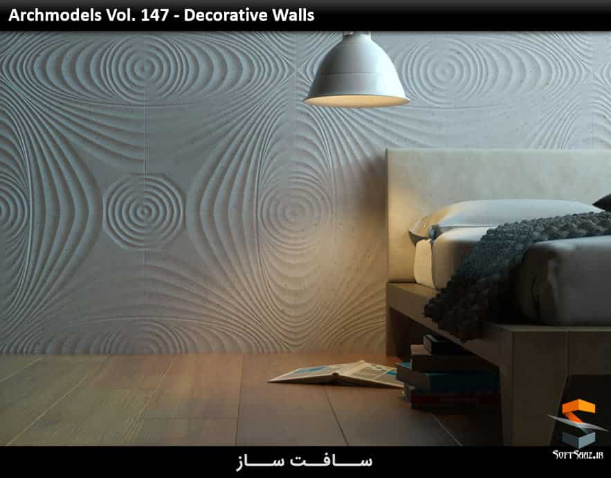 Archmodels Vol. 147 - Decorative Walls
