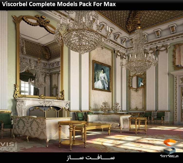 Viscorbel Complete Models Pack For Max