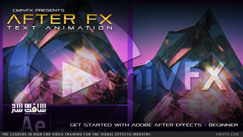 cmiVFX – After FX Text Animation