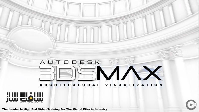 cmiVFX – Autodesk 3DSMax Architectural Visualization Modeling