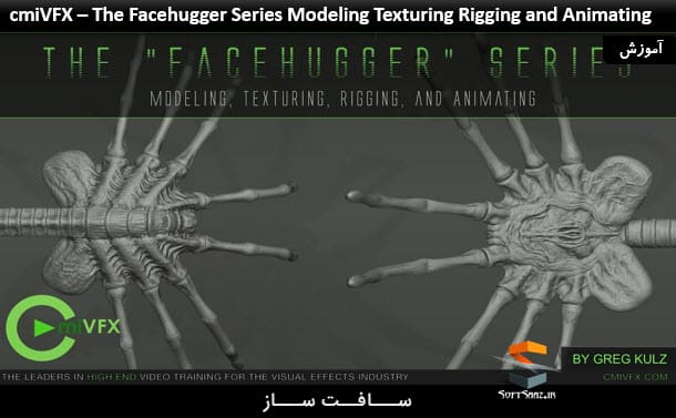 The Facehugger Series Modeling Texturing Rigging and Animating