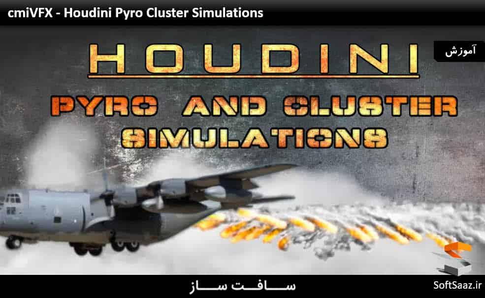 آموزش Houdini Pyro
