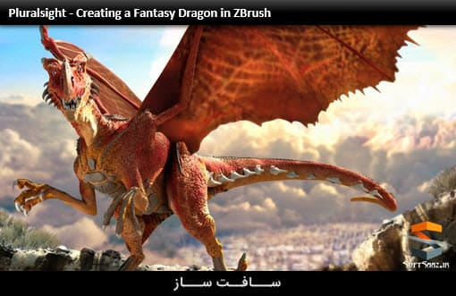 Pluralsight - Creating a Fantasy Dragon in ZBrush