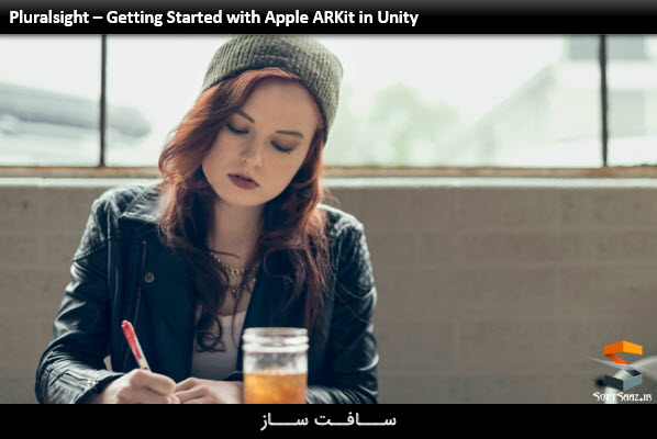 Pluralsight – Getting Started with Apple ARKit in Unity