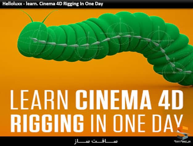 Helloluxx - learn. Cinema 4D Rigging In One Day