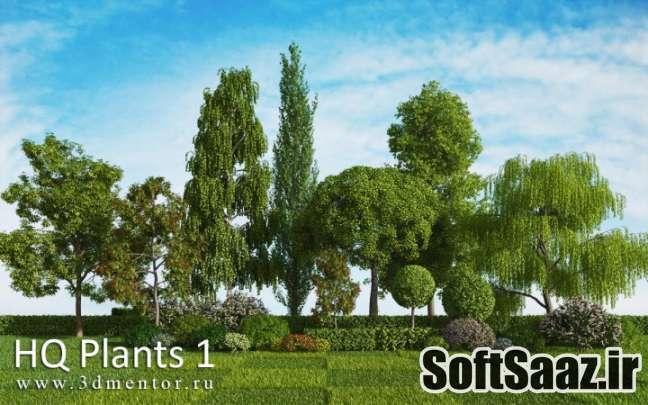 free downloads 3DMentor HQ Plants 1