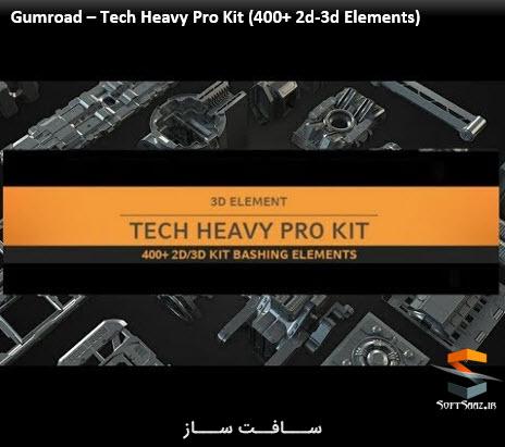 Gumroad – Tech Heavy Pro Kit (400+ 2d-3d Elements)