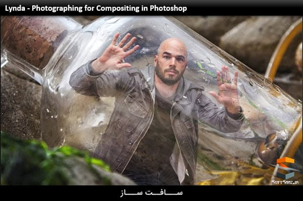 Lynda - Photographing for Compositing in Photoshop