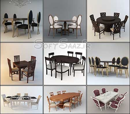Classic Table and Chairمدل