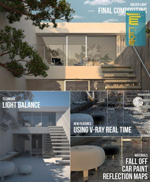 آموزش کامل طراحی بیرونی ساختمان شرکت CG BLOG