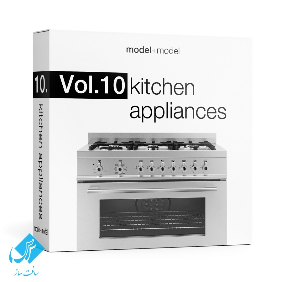 vol.10 Kitchen appliances