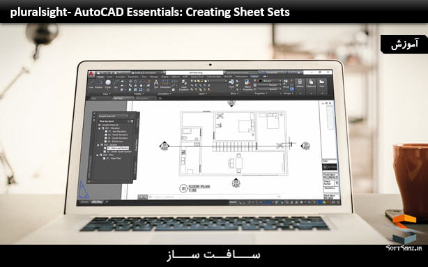 آموزش AutoCAD Essentials