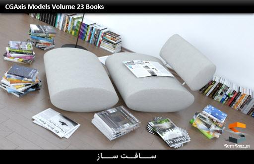 CGAxis Models Volume 23 Books
